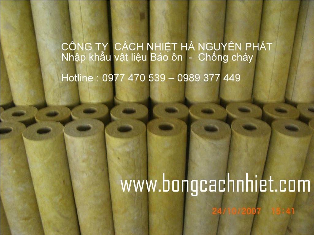 ỐNG BẢO ÔN SỢI THỦY TINH ( ROCKWOOL)