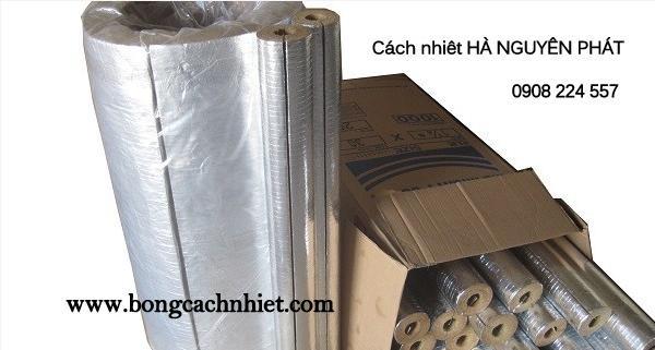 CÁCH NHIỆT BÔNG THỦY TINH ROCKWOOL  ỐNG 120KG/M3